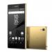 Цены на Смартфон Sony Xperia Z5 Premium E6853 Gold Объем встроенной памяти  -  32 Гб. Диагональ экрана  -  5.5 дюйм. дюйм. Операционная система  -  Android 5.1. Емкость аккумулятора  -  3430 мАч
