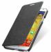 Цены на SIPO H - series для Samsung I9500 Galaxy S 4 Book Type Black Чехол SIPO H - series для Samsung I9500 Galaxy S 4 Book Type Black Сочетает в себе прекрасный внешний вид и шикарное качество продукции .Представляет собой яркий образец функциональности и стиля в м