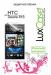 Цены на HTC Desire 816 антибликовая Данная защитная пленка подходит как для резистивных,   так и для емкостных экранов,   не снижает чувствительности на нажатие. На защитной пленке есть все технологические отверстия под камеру,   кнопки и вырезы под особенности экрана.