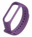 Цены на Xiaomi Mi Band 3 ребристый Фиолетовый
