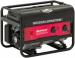 Цены на Генератор бензиновый Briggs&Stratton Sprint 2200A Максимальная мощность (кВт): 2.1 ;  Двигатель: Briggs & Stratton OHV ;  Тип запуска: Ручной ;  Напряжение (В): 230 ;  Вес (кг.): 50