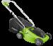 Цены на Электрическая газонокосилка GreenWorks 1200W 32 см Мощность (Вт): 1200 ;  Ширина захвата (см): 32 ;  Высота скашивания (см): 2.0 - 8.0 ;  Объем травосборника (л): 40 ;  Вес (кг): 6.9