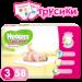 Цены на Huggies Mega 3 для девочек Вес упаковки  -  2.1,   Назначение  -  Универсальные,   Особенности  -  Индикатор наполнения,   Пол  -  Для девочек,   Тип  -  Трусики,   Количество в упаковке  -  58,   Вес ребенка  -  7 - 11,   Вес ребенка  -  от 7 кг