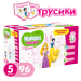 Цены на Huggies Disney 5 для девочек Назначение  -  Универсальные,   Особенности  -  Индикатор наполнения,   Количество в упаковке  -  96,   Вес ребенка  -  13 - 17,   Вес ребенка  -  от 13 кг,   Вес упаковки  -  4.4,   Тип  -  Трусики,   Пол  -  Для девочек