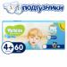 Цены на Huggies Ultra Comfort Mega 4 +  для мальчиков Пол  -  Для мальчиков,   Тип  -  Подгузники,   Количество в упаковке  -  60,   Назначение  -  Универсальные,   Особенности  -  Индикатор наполнения,   Вес ребенка  -  10 - 16,   Вес ребенка  -  от 10 кг,   Вес упаковки  -  2.37