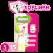 Цены на 5 для девочек Особенности  -  Индикатор наполнения,   Назначение  -  Универсальные,   Тип  -  Трусики,   Вес ребенка  -  от 13 кг,   Пол  -  Для девочек,   Количество в упаковке  -  15,   Вес упаковки  -  0.6,   Вес ребенка  -  13 - 17