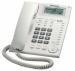 Цены на Телефон Panasonic KX - TS2388RUW,   белый 155969
