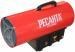 Цены на Газовая тепловая пушка Ресанта ТГП - 30000 Номинальная тепловая мощность: 33000 Вт ;  Номинальный расход топлива: 2.4 кг/ час ;  Тип топлива: пропан/ бутан ;  Вес: 7.5 кг