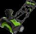 Цены на Электрическая снегоуборочная машина GreenWorks 1800V Мощность: 1.8 кВт ;  Тип двигателя: электрический ;  Ширина захвата: 51 см. ;  Высота захвата: 25 см. ;  Дальность выброса: 6 - 7 м. ;  Вес: 15.5 кг.