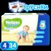Цены на Huggies 4 для мальчиков Особенности  -  Индикатор наполнения,   Назначение  -  Универсальные,   Вес ребенка  -  от 9 кг,   Тип  -  Трусики,   Вес упаковки  -  1.33,   Пол  -  Для мальчиков,   Вес ребенка  -  9 - 14,   Количество в упаковке  -  34