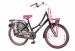Цены на Volare Велосипед Oma Cherry с колесами диаметром 20 дюймов модель,   созданная в традиционном голландском стиле: высокий руль обеспечивает прямую посадку и меньшую утомляемость,   передний багажник подойдет как для игрушечных пассажиров,   так и для сумочки или
