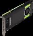 Цены на Профессиональная видеокарта nVidia Quadro M4000 PNY PCI - E 8192Mb (VCQM4000 - PB) PCI - E 3.0,   память  -  8192 Мб GDDR5,   256 бит,   4xDisplayPort,   Retail