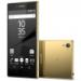 Цены на Смартфон Sony Xperia Z5 Premium Dual E6883 Gold Объем встроенной памяти  -  32 Гб. Диагональ экрана  -  5.5 дюйм. дюйм. Операционная система  -  Android 5.1. Емкость аккумулятора  -  3430 мАч