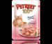 Цены на Petreet Паучи Petreet для кошек 85 г (85 г,   Белая рыба) Влажный корм Petreet в виде паучей. Полноценный сбалансированный корм для взрослых кошек всех пород.