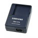 Цены на Зарядка для Samsung ST45 SBC - 07A (Зарядное устройство для Самсунг) Зарядка для Samsung ST45 Зарядное устройстводляSamsung ST45 обеспечит надежный заряд для аккумуляторамSamsung SLB - 07A. Зарядка дляSamsungST45 имеет световой индикатор,   с помощью котор