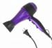 Цены на Фен Polaris Phd 2077I Фиолетовый/ Черный Фен Polaris PHD 2077i. Мощность: 2000 Вт. Вес: 0.36 кг.