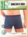 """Цены на Нижнее белье из бамбука Bokai 554 мужское 2 шт. размер 46 - 48 (L) Состав: 95% бамбук и 5% эластан Нежные,   гипоаллергенные боксеры очень комфортны в носке. По многочисленным отзывам """" в них себя чувствуешь как без них"""" . Не давят,   не натирают и позв"""