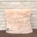 Цены на Наволочка экстра класса на подушку 50х50 кофе с молоком светлый Цена указана за 1 наволочку. Состав: бамбуковое волокно Размер: подходит на подушку 50х50