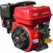 Цены на ELITECH Двигатель ELITECH ДБ200/ К6.5 Бензиновый двигатель ELITECH ДБ 200/ К6.5 предназначен для установки в качестве силового агрегата на мотоблоки,   генераторы,   вибротрамбовочные плиты,   мотопомпы и другую технику. Обладает 4 - тактным одноцилиндровый бензино