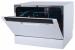 Цены на Korting Настольная посудомоечная машина Korting KDF 2050 W Тип:Отдельностоящая,   компактная посудомоечная машина Ширина (см):55 Цвет:Белый Вместимость:6 комплектов Количество корзин:1 Класс энергопотребления: А Класс потребления воды:А Класс сушки:А Управл