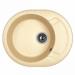 Цены на Dr.Gans Кухонная мойка Dr.Gans БЕРТА 580 дюна Тип: мойка кухонная Материал: искусственный гранит Форма: овальная Ширина мойки: 580 мм Длина мойки: 470 мм Глубина мойки: 200 мм Установка: встраиваемая сверху Число основных чаш: 1 Крыло: есть,   оборачиваемая