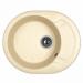 Цены на Dr.Gans Кухонная мойка Dr.Gans БЕРТА 580 латте Тип: мойка кухонная Материал: искусственный гранит Форма: овальная Ширина мойки: 580 мм Длина мойки: 470 мм Глубина мойки: 200 мм Установка: встраиваемая сверху Число основных чаш: 1 Крыло: есть,   оборачиваема