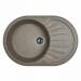 Цены на Dr.Gans Кухонная мойка Dr.Gans БЕРТА 760 черный Тип: мойка кухонная Материал: искусственный гранит Форма: овальная Ширина мойки: 760 мм Длина мойки: 510 мм Глубина мойки: 200 мм Установка: встраиваемая сверху Число основных чаш: 1 Крыло: есть,   оборачиваем