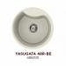 Цены на Omoikiri Кухонная мойка Omoikiri Yasugata 48R - BE 4993131 • «Tetogranit» – это продукт сочетания натурального гранита и акриловой смолы,   в состав которой входит уникальный компонент на основе синтетических волокон Теторон (Япония). Теторон устойчив ко всем