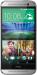 ���� �� HTC One M8 16Gb Silver �������� �����������,   ������������� � �������������� �������� HTC One M8 Silver ����� ��������� ������ � ��������� ���������� �������,   ������� ��������� ������������ ������ � ��� � ����� ������������ �������������� �����������. ����