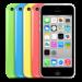 Цены на Apple iPhone 5C 32Gb Apple iPhone 5С  -  это эргономичная форма,   яркий дизайн и множество функций. Кроме того,   модель практична и надежна,   порадует своего владельца не только доступной ценой и сочными цветами,   но и высокой мощностью,   а так же качеством рабо
