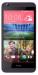 Цены на Смартфон HTC Desire 626G dual sim Purple - Pink (Фиолетовый - Розовый)
