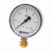 """Цены на Джилекс Манометр аксиальный MDA 50/ 6 - 1/ 4"""" Манометр аксиальный MDA 50/ 6 - 1/ 4"""" предназначен для измерения и контроля давления в системе с повышенной точностью. Максимальные показания,   которые фиксирует манометр,   достигают 6 bar."""