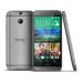 ���� �� HTC HTC M8 16GB HTC One (M8): �������� ������ ��������������� ��� ����� �������� HTC ���������� ������� �� ���� ���������� ����� ������ � ����������� �� Samsung. ������ �������,   ��� ����� �������� � ������� ������� ������ HTC One (M8). ���� �������� �� ��