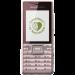 Цены на Sony Ericsson J10i Pink (Elm) Sony
