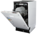 Цены на Посудомоечная машина Zigmund&Shtain DW 79.4509 X