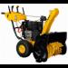 Цены на Бензиновый снегоуборщик RedVerg RD - 26090E RedVerg RD - 26090E RedVerg RD  - 260 90E – профессиональный колесный снегоуборщик с высокими мощностными характеристиками. Подходит для частого и интенсивного применения,   для уборки больших объемов снега с масштабных