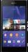 Цены на Смартфон Sony Xperia Z2 (D6503) LTE Чёрный Больше пикселей. Крупная матрица. Поразительные результаты Смартфон Xperia Z2 объединяет в себе большую 1/ 2,  3 - дюймовую матрицу изображения Exmor RS для мобильных устройств с разрешением 20,  7 МП,   отмеченный наград