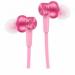 Цены на Piston Basic Edition Pink