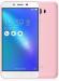 Цены на ASUS ZenFone 3 Max ZC553KL 32Gb Ram 3Gb Pink Android 6.0 Тип корпуса классический Управление сенсорные кнопки Тип SIM - карты micro SIM + nano SIM Количество SIM - карт 2 Режим работы нескольких SIM - карт попеременный Вес 175 г Размеры (ШxВxТ) 76.24x151.4x8.3 мм