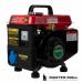 Цены на Инверторный генератор DDE DPG1201i