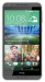 Цены на HTC Desire 820G dual sim EEA Серый 5.5'',   1280x720,   1.7GHz,   8 Core,   1GB RAM,  16GB,   up to 2TB flash,   13Mpix,   8Mpix,  2G,   3G,  BT,   Wi - Fi,   GPS,   2600mAh,   154,  5g,   157.7x78.74x7.74 99HAFF041 - 00 HTC 99HAFF041 - 00 Сотовый телефон HTC Коммуникатор HTC Desire 820G dual s