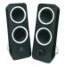 Цены на Logitech Колонки Z200 черные 980 - 000810 Logitech 980 - 000810 Акустическая система Logitech Колонки Logitech Z200 черные 980 - 000810 (980 - 000810)