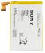 Цены на LIS1509ERPC для Xperia SP C5302/ C5303/ C5306 Sony 2300mAh