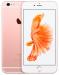 Цены на iPhone 6S 16Gb Rose Gold (A1688) Apple iOS 9 Тип корпуса классический Материал корпуса алюминий Управление механические кнопки Тип SIM - карты nano SIM Количество SIM - карт 1 Вес 143 г Размеры (ШxВxТ) 67.1x138.3x7.1 мм Экран Тип экрана цветной IPS,   сенсорный