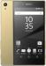 ���� �� Xperia Z5 Dual E6683 Copper Sony Android 5.1 ��� ������� ������������ ����������� ���������� ���������� �������� ������ ��� SIM - ����� nano SIM ���������� SIM - ���� 2 ��� 157 � ������� (�x�x�) 72.1x146x7.45 �� ����� ��� ������ �������,   ��������� ��� �������