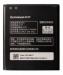 Цены на для BL - 210 A536/ A606/ S650/ S820 Lenovo Емкость 2000 мАч
