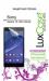 Цены на Sony Xperia T2 Ultra Dual антибликовая LuxCase Имеет два защитных слоя,   которые снимаются во время наклеивания. Данная защитная пленка подходит как для резистивных,   так и для емкостных экранов,   не снижает чувствительности на нажатие. На защитной пленке ес