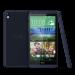 Цены на HTC Desire 816 Black