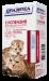 Цены на Антигельминтик для кошек и котят СКИФФ Празител суспензия 15 мл высококачественный антигельминтный препарат широкого спектра действия для кошек и котят.
