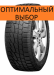 ���� �� Cordiant Winter Drive PW - 1 215/ 70 R16 100T Cordiant Winter Drive PW - 1 215/ 70 R16 100T (�����)